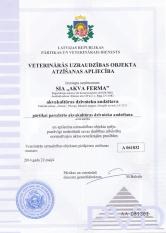 vet2-001