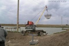 ukr4_20