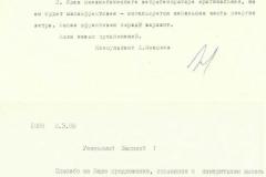 vasilij1_01