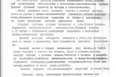 vasilij1_08