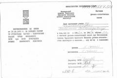 vasilij1_09