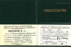 vasilij1_10