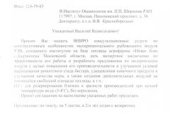 vasilij4_06