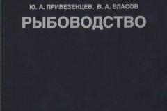 vasilij4_07