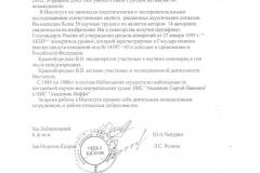 vasilij5_03
