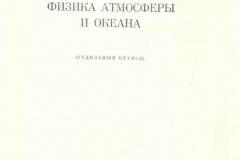 vasilij6_07