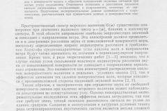 vasilij6_08