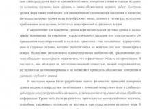 vasilij6_11