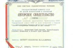 vasilij7_10