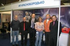vistavka1_01
